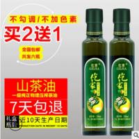贵州石阡瓶物理压榨山茶籽油 高档瓶装植物食用纯正茶籽油
