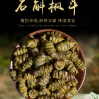 云南铁皮石斛枫斗 现货批发 仿野生种植基地直