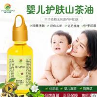 厂家直供山茶油护肤茶油新生儿湿疹母婴润肤护发护臀茶籽油按摩油