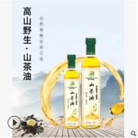 厂家直销野生山茶油食用茶油月子油植物茶籽油农家自榨健康辅食