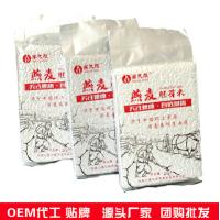 燕麦 全胚芽燕麦米 现货批发 品质燕麦 燕麦米 源头厂家