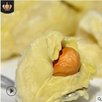 正宗泰国奶油猫山王榴莲牛奶猫 2-7斤软糯香带壳新鲜一件代发包邮