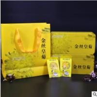 厂家批发供应 金丝皇菊 一朵一杯花茶 两盒装礼盒 一件代发