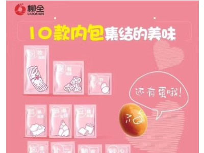 特产柳全螺蛳粉360克 广西柳州特产螺丝粉自煮螺蛳粉正宗速食包邮