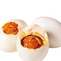 广西特产起沙流油咸鸭蛋20枚礼盒装北部湾海鸭蛋原产地咸鸭蛋