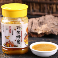 西双版纳森林野生蜂蜜玻璃瓶装500g 农家土蜂蜜批发 现货包邮蜂蜜