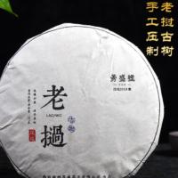 老挝古树生茶饼普洱茶叶云南特色七子饼茶石磨压制普洱茶饼357g