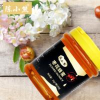 2.2kg陈小熊系列 泽睿蜂产品 厂家直销 品质放心