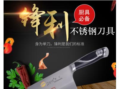 正士作 家用厨房刀具套装不锈钢斩切骨砍骨刀厨师专用切肉切片刀