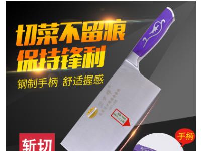 正士作 菜刀家用厨房切片刀厨师专用斩切两用砍骨刀超快锋利免磨