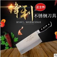 正士作 家用厨师专用菜刀套装切片刀免磨不锈钢菜刀厨房刀具批发