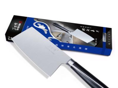 正士作 厨房菜刀家用厨师专用切片刀锋利超快切菜切肉刀 一件代发