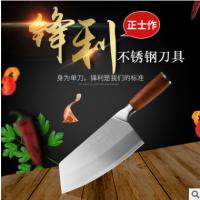 正士作 大厨7多用刀厨房御用不锈钢锋利菜刀防滑手柄一件代发批发