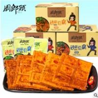 周郎顾 砂锅豆腐28g*30包 湖南特产香辣牛肉味豆腐干休闲食品批发