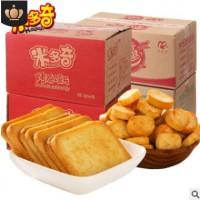 【整箱】米多奇烤馍片馍丁50g*40包 馍片 饼干休闲食品零食批发