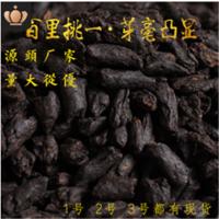 润秀茶业厂家直销 糯香普洱茶化石碎银子 勐海干仓纯料普洱茶