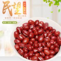 厂家直销 红豆 基地自长 欢迎详询 红豆粥