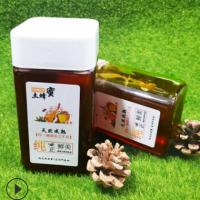 百花土蜂蜜 吉林省长白山天然土蜂蜜原蜜批发农家自 踩野生土蜂蜜