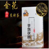 义聚昌湖南黑茶安化 2014年手筑茯砖1kg 金花茂盛 茶叶厂包装礼品