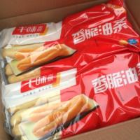 速冻油条 千味央厨油条 香脆油条 一箱12袋 一袋450克