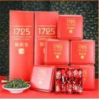 新茶铁观音 高山乌龙 清香型 茶叶批发 厂家直销
