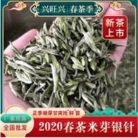 2020福鼎新茶白茶 大豪米芽春茶首日芽散茶白毫银针 散装米芽银针