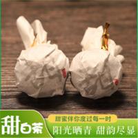 茶厂直销 云南白茶 甜白茶龙珠 手工茶 500g散装