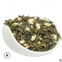 茉莉花茶奶茶原料茶叶 水果花茶冷热萃奶盖水果茶散装厂家批发
