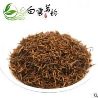 金骏眉 浓香茶叶散装红茶产地货源武夷山红茶厂家批发