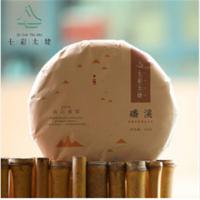 福鼎白茶饼2018年老白茶贡山高寿眉饼茶叶350g源头厂家批发