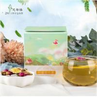 柠檬荷叶茶 贴牌组合花草袋泡茶荷叶柠檬组合茶80g一件代发