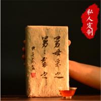 金花茯砖茶 正品黑茶 一级荒山大叶原料 安化黑茶特级 厂家直销