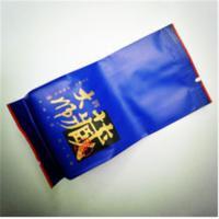 闽北乌龙茶 武夷大红袍单包耐泡8次装高山包装岩茶批发