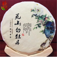 福鼎2018白茶高山白牡丹 新茶白茶饼牡丹王150g 手撕巧克力白茶饼