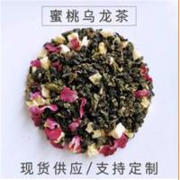 蜜桃乌龙茶散装批发 支持定制三角茶包袋泡茶OEM ODM现货贴牌定制