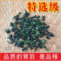 特级浓香福建安溪铁观音茶叶批发春茶(特选)