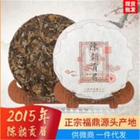 福鼎白茶2015年春贡眉饼高山白茶枣香茶叶陈年出厂批发350g