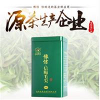 豫信信阳毛尖新鲜茶叶 绿茶四级 炒青绿茶 厂家直供批发代发货