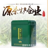 豫信茶叶信阳毛尖茶礼铁盒装 2019春茶绿茶 厂家直销批发代发货