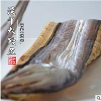 新晒淡鳗鱼干 无盐鱼干鳗鱼鲞小鱼干温州特产 海鲜水产干货500g