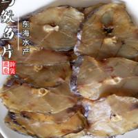 马鲛鱼干 野生鲅鱼干烧烤 咸鱼片 海鲜特产干货 鱼类制品批发