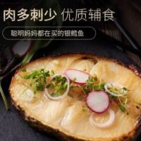 精选鳕鱼中段新鲜鳕鱼片深海鱼排宝宝辅食海鲜4斤顺丰包邮