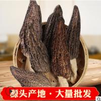 优质带柄羊肚菌干货云南特产新货500克