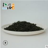 新品秋季日照绿茶 绿色一芽二叶秋茶价格 日照特产礼品茶叶批发