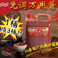 厂家直销辣酱烧烤炸串铁板鱿鱼酱5袋一组韩式石锅辣炒酱料辣椒酱
