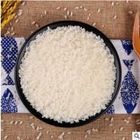 2019年东北大米2.5kg一件代发大米批发当季新米布袋米厂家直发米