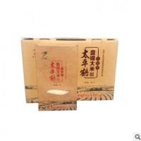 盘锦珍珠米蟹田种植真空大米 厂家一件代发年节会销福利礼品大米