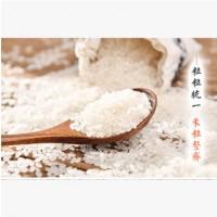 岩松牌新米长粒米 东北大米寿司米25kg稻花香东北大米批发