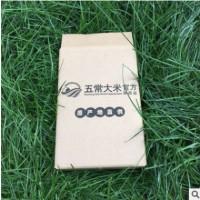 家庭装2.5kg真空包装五常大米 浓郁米香大米批发