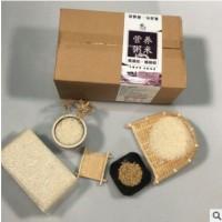 亿品农五常稻花香大米粥米0.5kg/盒 浓郁米香大米厂家批发